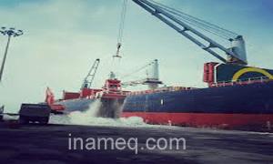 Bulk Oil Cargo Discharging
